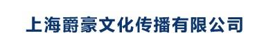 重慶舞臺音響設備出租 重慶舞臺音響設備出租費用 爵豪供