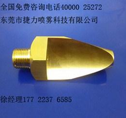 上海不锈钢扇形喷嘴 上海不锈钢扇形喷嘴厂家直销 捷力供