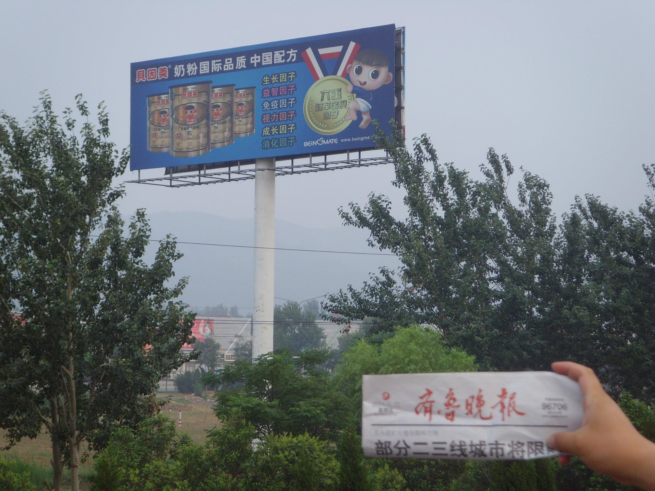 江苏高速路牌广告发布*江苏高速路牌广告发布*济南大河
