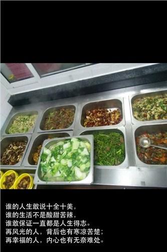 靜安企業食堂承包 靜安企業食堂承包商 佳湘供
