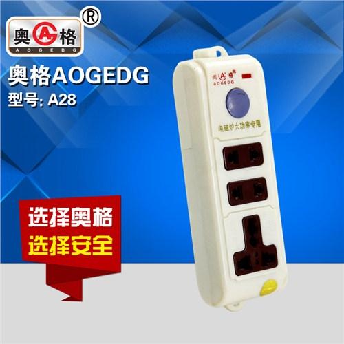 奥格A28 无线开关插座 接线板无线 扩展插座 无线插座独立