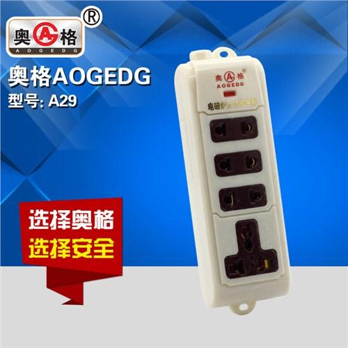 奥格A29无线插座 多用途排插 接线板 工业插座 接线插座