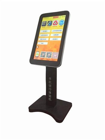 手机银行体验机价格*手机银行体验机品牌*康银供