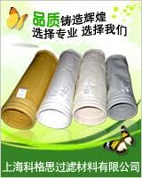 耐酸碱滤袋/耐酸碱滤袋厂家/耐酸碱滤袋直销/科格思供