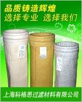 除尘滤袋/除尘滤袋厂家/除尘滤袋批发优惠/科格思供