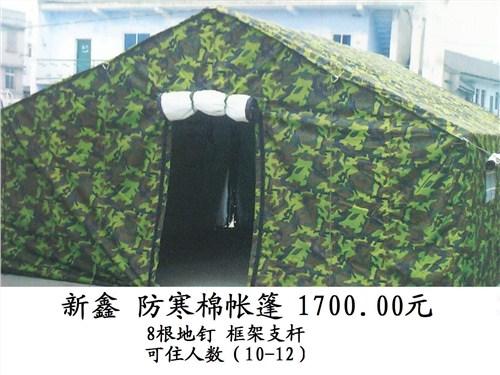 成都工程帐篷专业订制 成都工程帐篷专业订制商家 酷新鑫供