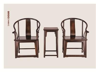 黑酸枝圈椅私家定制 黑酸枝圈椅私家定制銷售 盛世供