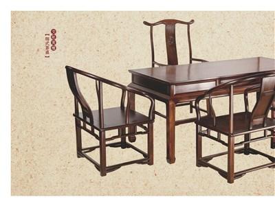 黑酸枝茶桌私家定制 黑酸枝茶桌私家定制態度好 盛世供