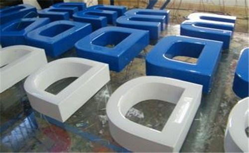 不锈钢树脂发光字价格 不锈钢树脂发光字价格低 亮华供