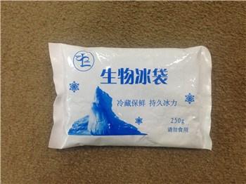 冰眼罩生產商 優質冰眼罩生產商穩定高效 蘭珊供