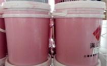 水性皮邊油廠家直銷/涂飾劑封邊油直銷商/皮革皮具修復/蕾雅供