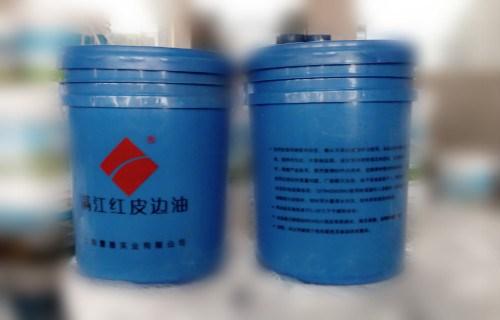 廠家水性環保皮邊油/涂飾劑封邊油直銷商/皮革皮具修復液/蕾雅