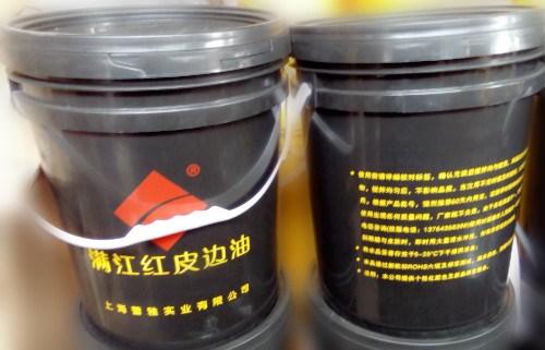廠家直銷水性環保皮邊油/涂飾劑封邊油/皮革皮具修護理膏/蕾雅
