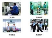 上海阳台外墙防水 上海阳台外墙防水联系电话 茂燊供