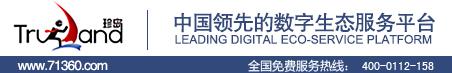 宁波珍岛信息技术有限公司