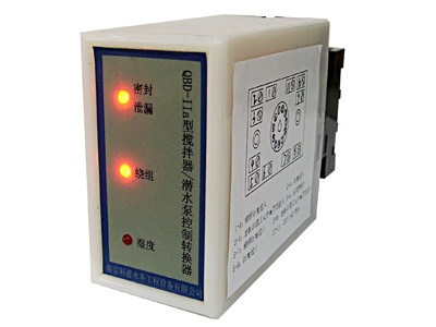 QBD-IIa 潜水泵控制转换器 水泵保护器 科蓝供