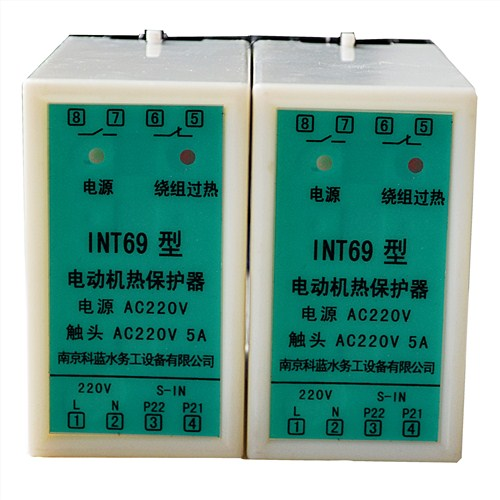INT69水泵过热保护器 电动机热保护器 超温保护器 科蓝供