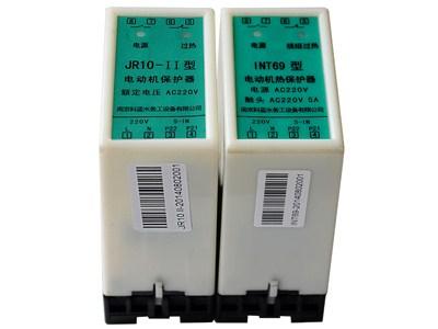 JR10-II 水泵过热保护器 潜水泵超温保护器 科蓝供