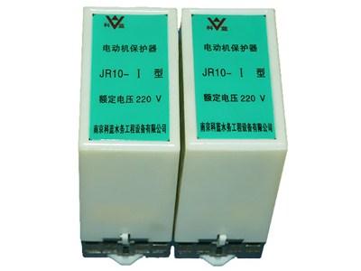 JR10-I 电动机保护器 水泵过热保护器 科蓝供