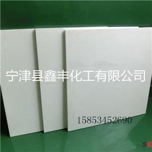 聚四氟乙烯板定做 聚四氟乙烯板哪家好 鑫丰供