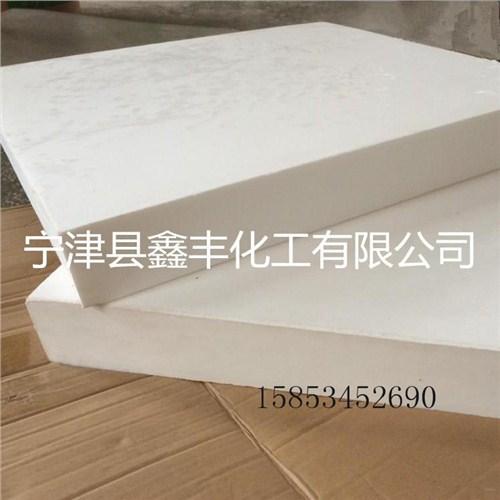 聚四氟乙烯垫块定做 聚四氟乙烯垫块哪家好 鑫丰供