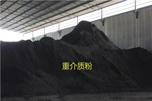 山西重介质粉供应商/重介质粉供应地址/同人供应