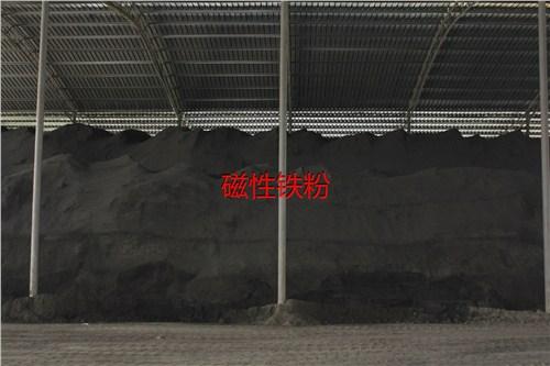 河北煤用磁铁矿粉供应厂家/洗煤用磁铁矿粉哪家好/同人供