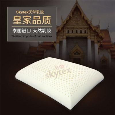 泰國原裝進乳膠枕批發 泰國原裝進乳膠枕生產廠家 博藝供