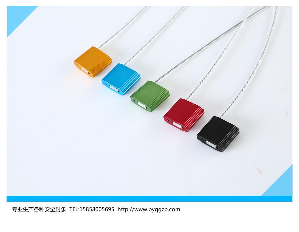 温州钢丝封条锁  PY-7200