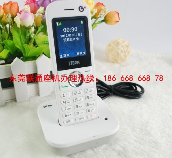东莞联通固话 联通无线座机 东莞无线固定电话安装办理