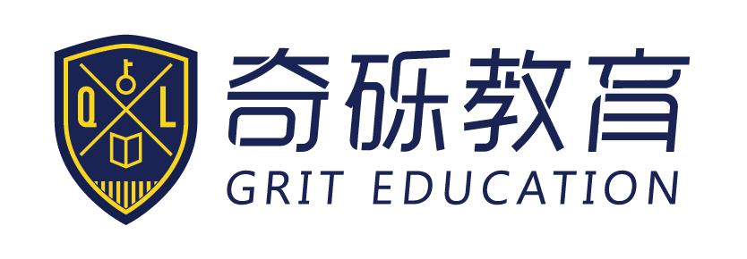 福州鼓楼奇砾外语培训中心