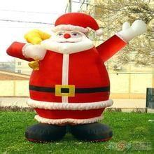 充气圣诞老人 上海充气圣诞老人价格 充气圣诞老人 奇幼供