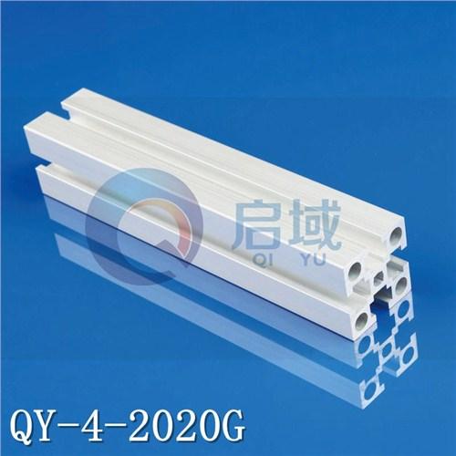 国标2020铝型材 工业铝型材装配 2020工业铝材 启域供