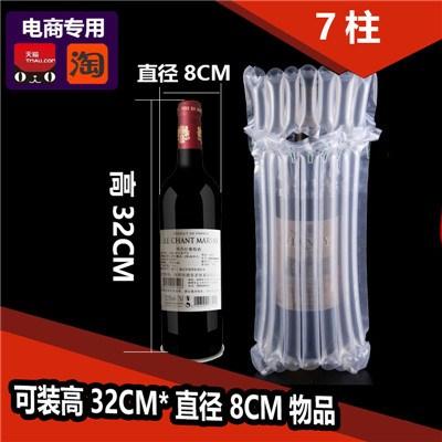 上海气柱袋定做 上海气柱袋定做销量领先 日山供