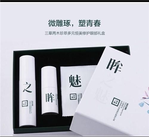 太原三草兩木化妝品加盟/然韻供/三草兩木化妝品加盟市場價格