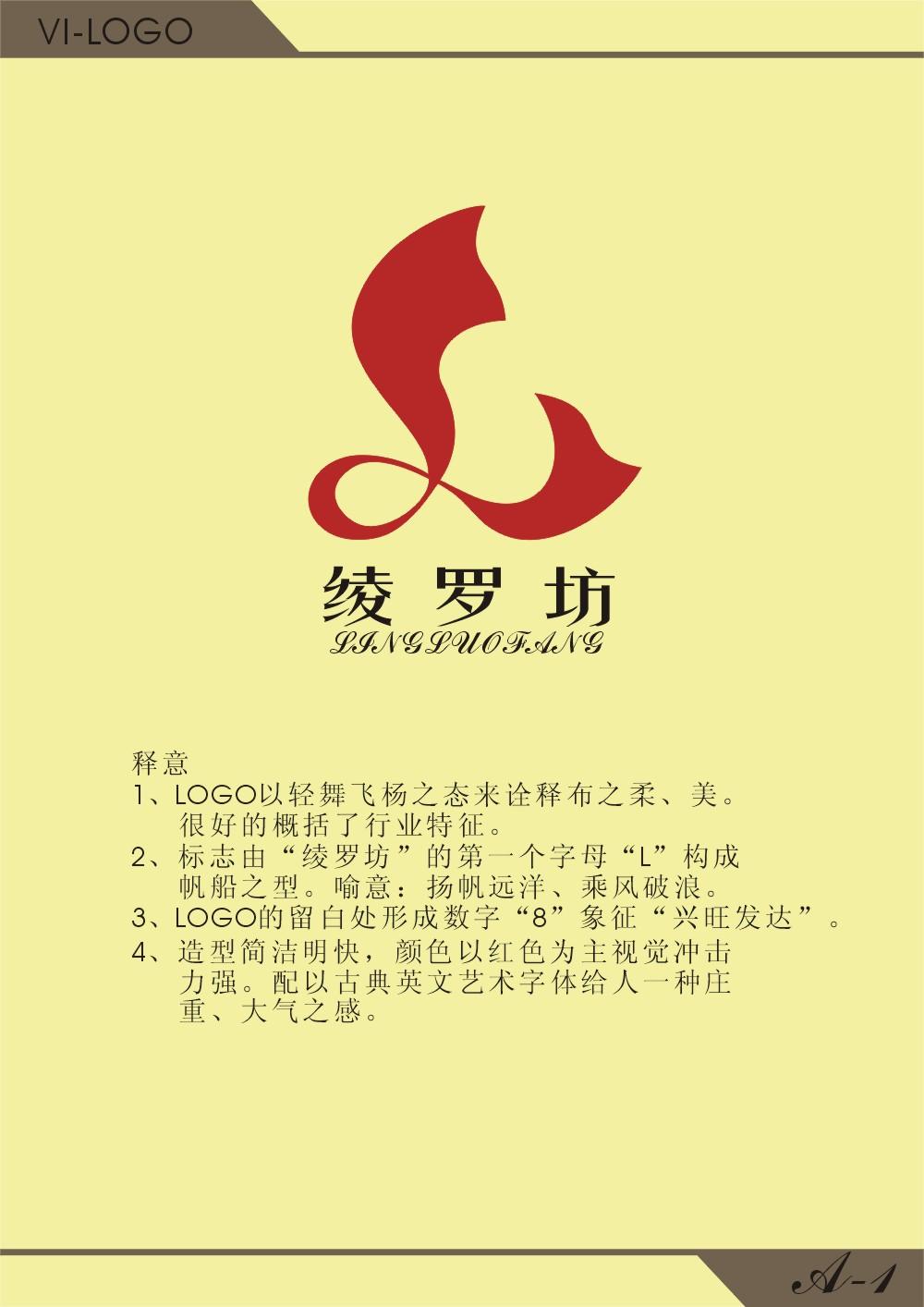 上海扇飞礼品有限公司