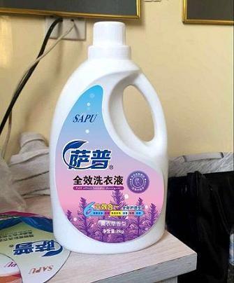 杀菌洗衣液销售|高品质杀菌洗衣液销售电话|萨普供