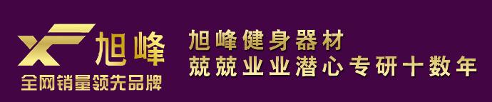 宁津县旭峰机械制造有限公司