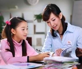 西安初中化學輔導|老師和藹,有責任心|家教114