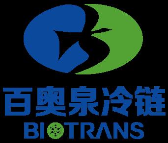 上海百奥泉国际物流有限公司