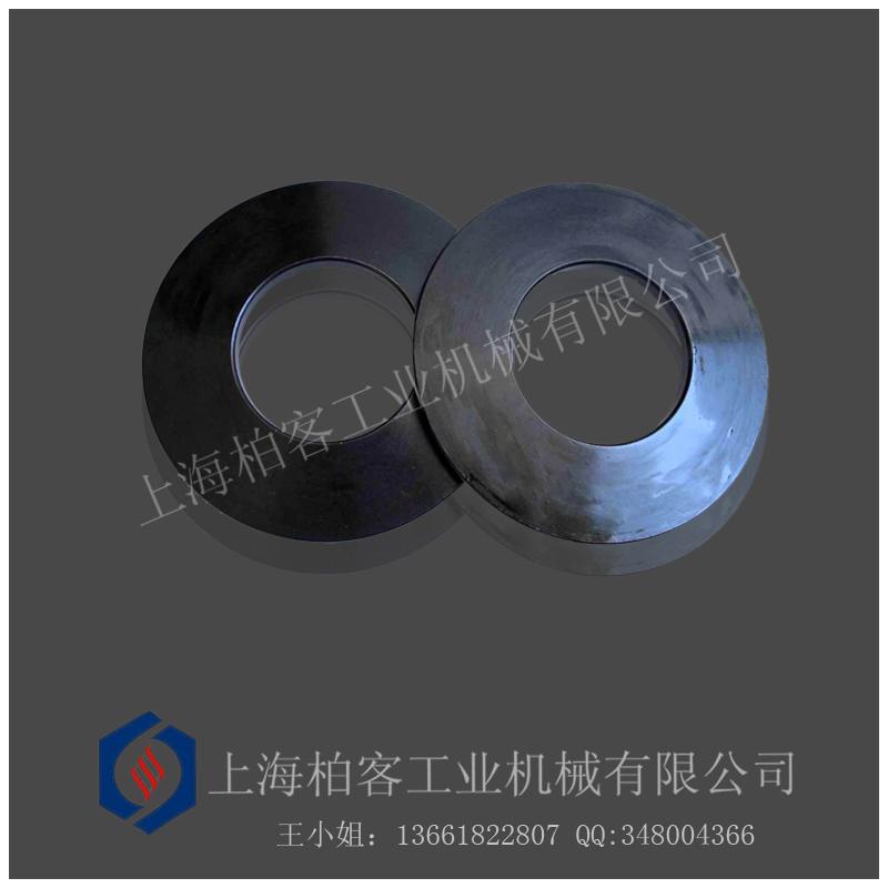 DIN6796碟型防松弹簧垫圈*柏客供