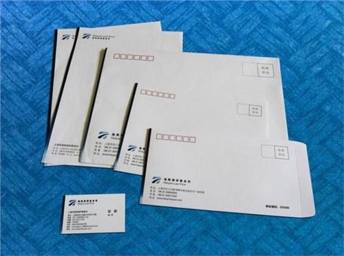 江苏牛皮纸信封印刷 供应牛皮纸信封印刷服务 博意供