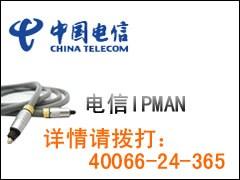 上海电信企业宽带网络安装*公司安装宽带*辰网网络