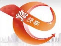上海企业宽带申请*上海联通企业宽带价格*辰网网络