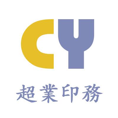 上海超业印务有限公司