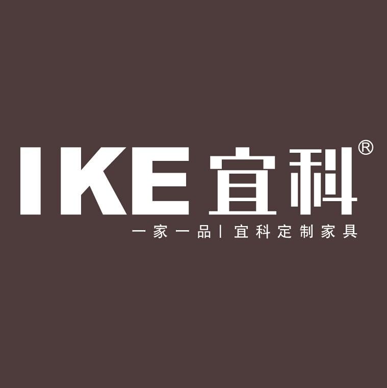 上海德科家具有限公司