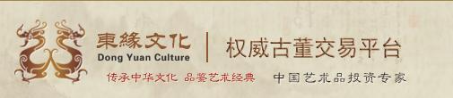 上海東緣文化傳播有限公司