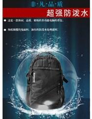 廠家FZQ03雙肩包電腦包/批發訂制 /時尚防水雙肩包背包