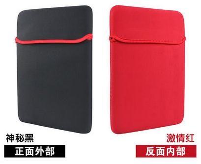 電腦內膽包訂制/FZQ68時尚電腦防震保護套/多款多色可選
