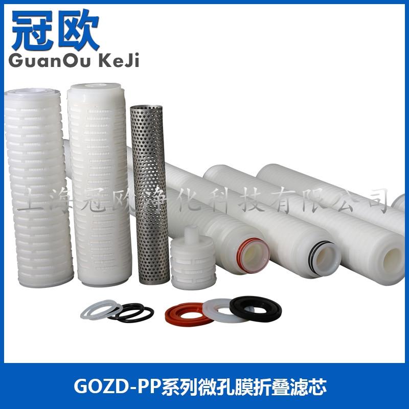 上海PP棉滤芯厂家直销|PP棉滤芯批发价格|冠欧供应